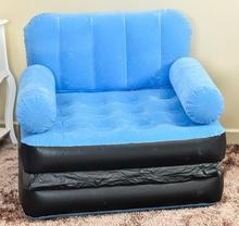 191 X 97 X 64CM extra large size bean bag living room sofa, foldable air beanbag flocking pvc inflatable sofa armchair