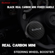 Carbon Fiber Car Steering Wheel Booster Ball Spinner Knob Universal Auxiliary Handle