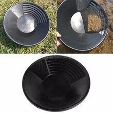 15 インチ新プラスチックゴールドパン流域ナゲット鉱業パン浚渫探査川ツールゴールドパン機器 O24 ドロップシップ