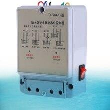 DF-96A/B автоматический регулятор уровня воды насос цистерны автоматический выключатель жидкости 220V