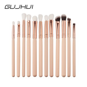 GUJHUI 12Pcs Professional Eyes Makeup Brushes Set  ...