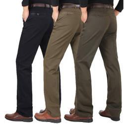 Для Мужчин's Бизнес Повседневное Брюки Для мужчин дышащий хлопок длинные брюки свободные прямые плоский костюм брюки