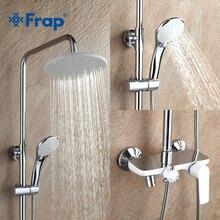 Frap浴室のシャワー蛇口セット白浴槽の蛇口コールドとホット水ミキサー単一のハンドル調節可能な雨シャワーバータップf2431
