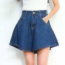 2016 летние свободные высокой талией женщины молодая девушка джинсы шорты брюки femme опрятный стиль случайные широкие брюки ноги брюки