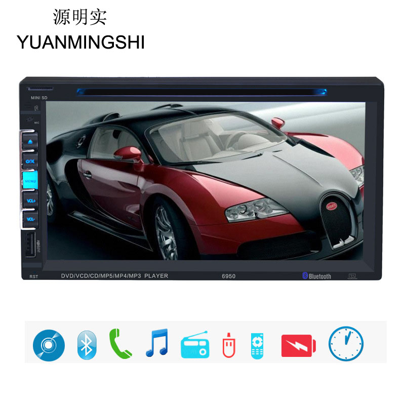 YUANMINGSHI 6.9 inch Car DVD Player Bluetooth Car Stereo In-Dash CD Player Radio Single 2 DIN HD Screen In-dash Stereo Video Mic dash berlin dash berlin musicislife deluxe edition 2 cd dvd