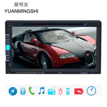 6.9 inch Car DVD Player Bluetooth Stereo In-Dash CD Radio Single 2 DIN HD Screen In-dash Video Mic