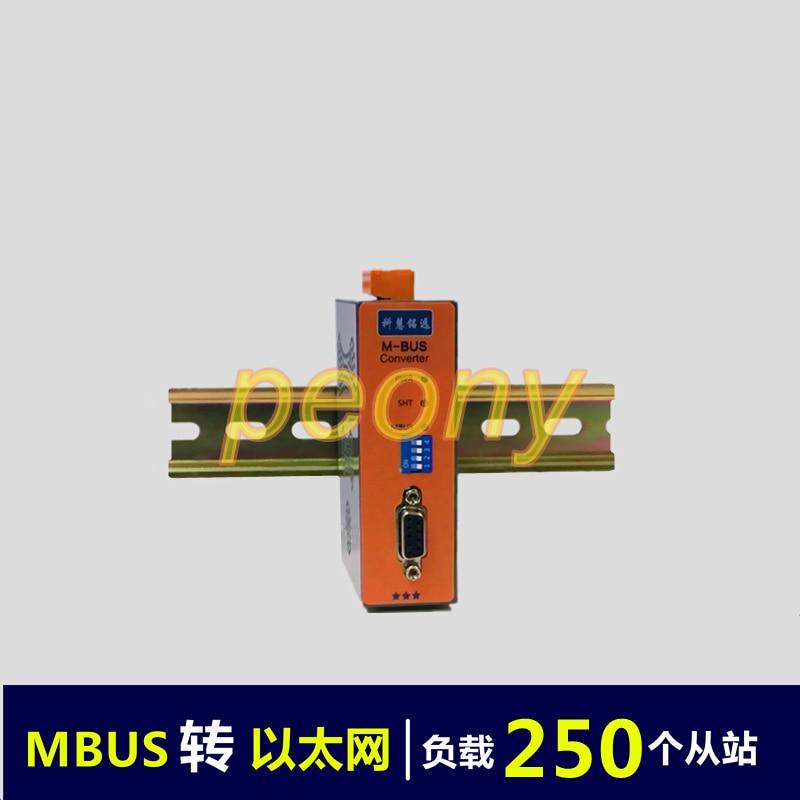 M BUS MBUS to Ethernet pass through converter 250 load KH ET M250