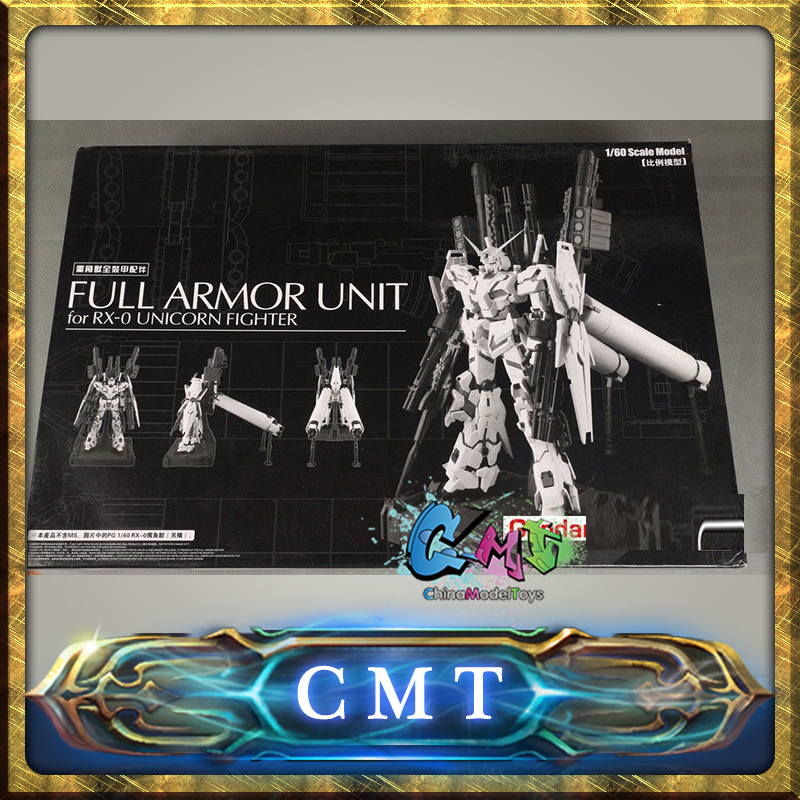 CMT FULL ARMOR EXPANSION WEAPON SET FOR PG 1/60 UNICORN ROBOT RX 0 DABAN GUNDAM action figure bandai hguc 156 rx 0 full armor unicorn gundam [unicorn mode] scale model