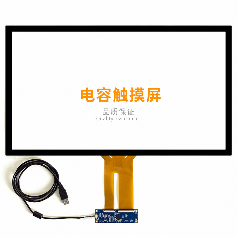 Plug and play 21.5 Capacitive Touch Screen Overlay kit/ Real 10 points PCAP touch panel for LCD monitor display