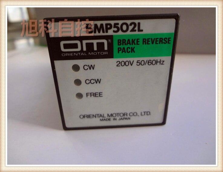 Japonya Oriental Motor valisi KONTROL BMP502LJaponya Oriental Motor valisi KONTROL BMP502L