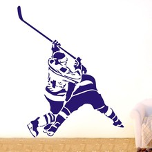 Large Ice hockey player sports Wall Decor Removable Vinyl Decal Sticker Art DIY Mural Stickers ES-24