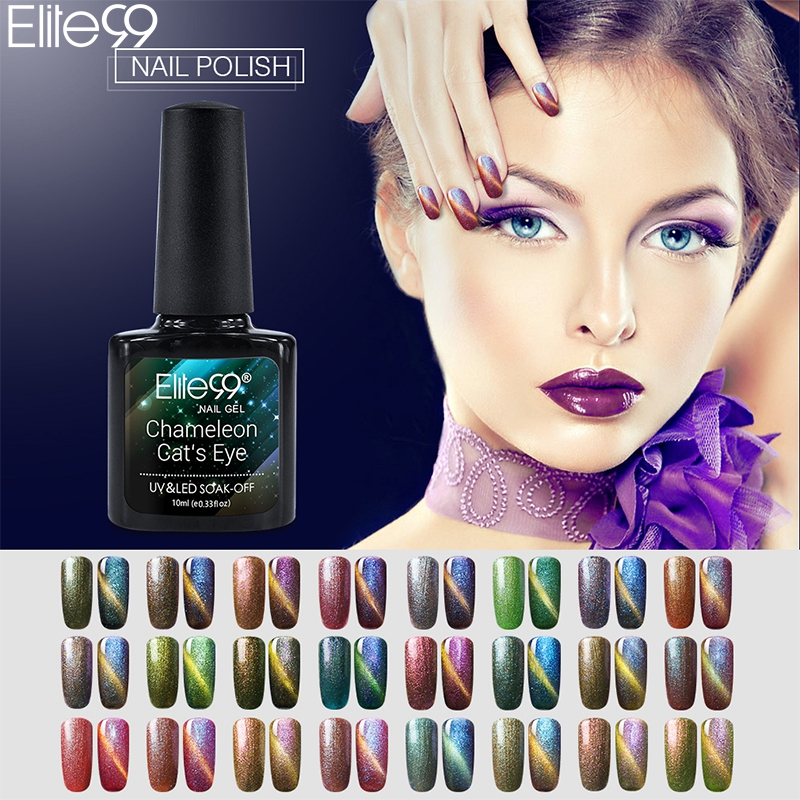 Elite99 Magnetic Cat Eye Gel Nail Gel Polish Manicure