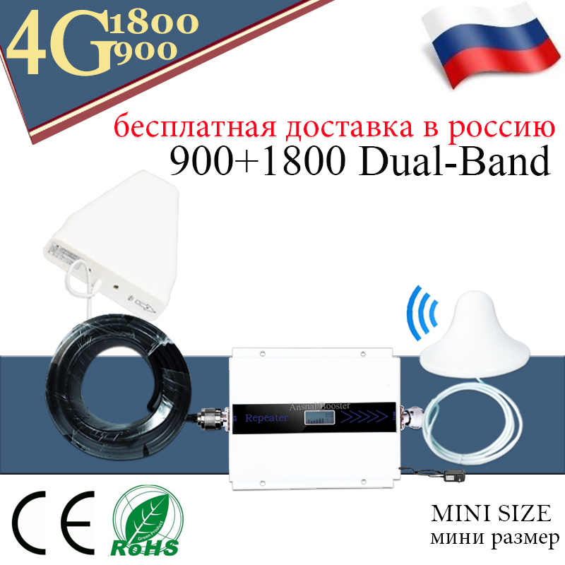 Russia Repeater 900 1800 Dual Band Repeater 900 1800 DCS LTE GSM UMTS 2G 3G 4G Cellular Mobile Signal Booster  Amplifier