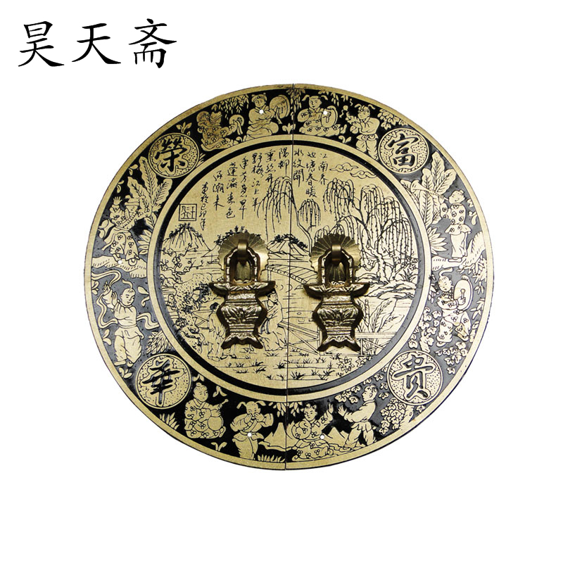 [Haotian vegetarian] Chinese antique copper fittings copper door handle small numbers HTB-146, paragraph splendor