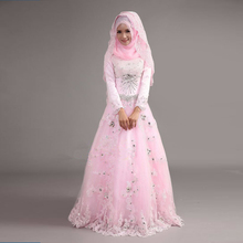 Saudi Arabia Muslim Wedding Dresses Pink Hijab High Neck Beaded Lace Appliques Sequins Long Sleeves Wear Bridal Gown