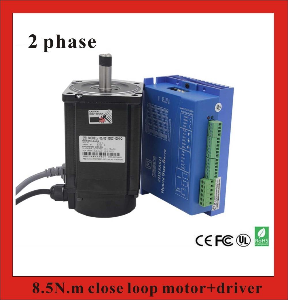 2 phase 8.5N.m Closed Loop Stepper Servo Motor Driver Kit 86J18118EC-1000+2HSS86H CNC Machine Motor Driver 2 phase nema34 12nm 1699ozf in closed loop stepper servo motor driver kit jmc 86j18156ec 1000 2hss86h