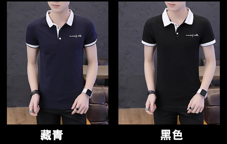 2019 men splicing t-shirts with short sleeves Comfortable in summer youth leisure lapel t-shirts 11
