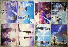 8 sztuk twoje imię plakat zestaw 58x29cm anime Tachibana Taki / Miyamizu Mitsuha rysunek duże plakaty na ścianach darmowa wysyłka