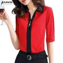 Naviu ใหม่แฟชั่นผู้หญิงเสื้อสำหรับหญิงคุณภาพสูง Slim ครึ่งแขนเสื้อสำนักงาน Lady PLUS ขนาด Professional Tops