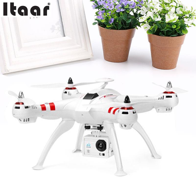 Four Axis Aircraft RC Aircraft ABS Electronic Components Aerial Photography aircraft electrical and electronic systems