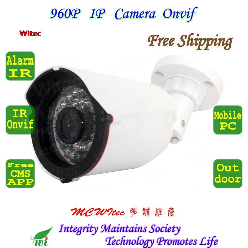 Движения сигнализации RTSP конфиденциальности HD 960 P Открытый IP Камера безопасности ONVIF 36 ИК-светодиодов длинные Ночное видение IP Cam CCTV сети Cam