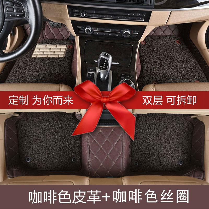 Myfmat car floor rug mats for Haval h2 h3 h5 h6 h8 h9 m4 c30 c50 coolbear lifan 320 520 620 X60 Chery tiggo qq qq3 qq6 a1 x1 m1