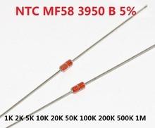 Терморезистор NTC MF58 3950 B 5% 1K 2K 5K 10K 20K 50K 100K 200K 500K 1M 1/2/3/5/10/K, бесплатная доставка, 20 шт. Датчик термистора Ohm R