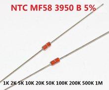 Frete grátis 20 peças resistor térmico ntc mf58 3950 b 5% 1k 2k 5k 10k 20k 50k 100k 200k 500k 1m 2/3/5/10 sensor térmico/k ohm r