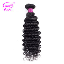 Ariel Hair Brazilian Deep Wave Extension 100% Human Hair Bundles Non Remy Hair Weave 8-26inch Natural Color Free Shipping(China)