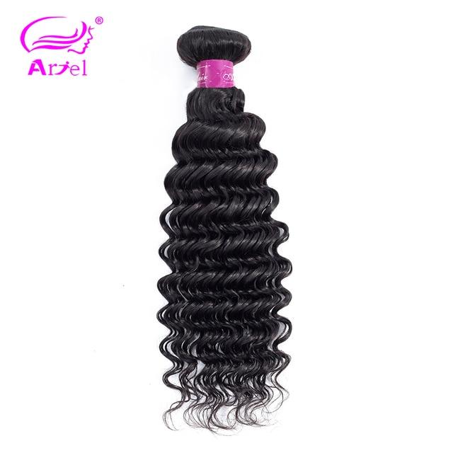 Pelo Ariel extensión de onda profunda brasileña 100% paquetes de cabello humano no Remy cabello tejido 8-26 pulgadas Color Natural envío Gratis