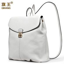 QIWANG Luxury Genuine Leather Women Backpack Soft Real Leather Backpack Summer Fashion Female Backpacks with Turn Lock Design