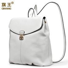 QIWANG Luxury Genuine Leather Women Backpack Soft Real Leather Backpack Summer Fashion Female Backpacks with Turn Lock Design