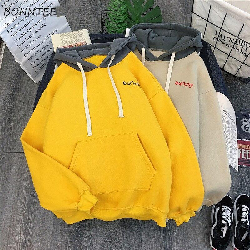 Hoodies Women Hooded Winter Warm Thickening Plus Velvet Pocket Womens Hoodie Simple All-match Korean Style Trendy Kawaii Leisure