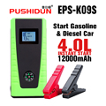 PUSHIDUN-K09S New Auto Power Bank Car Jump Starter 12v Emergency Portable Car Battery Charger Booster Multi-function Car Starter