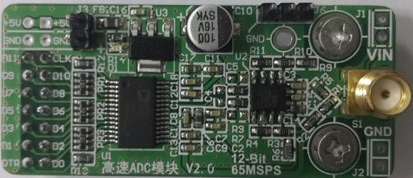 High speed AD module, AD9226 module, parallel 12 bit AD, 65M data acquisition, FPGA development board
