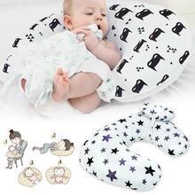 Подушки для мам для новорожденных, u-образная подушка для грудного вскармливания, хлопковая Подушка для кормления