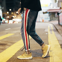 2017 Autumn New HOT SALE men's striped decorate Worn out Haroun pants fashion causal good quality pants Street Style trousers
