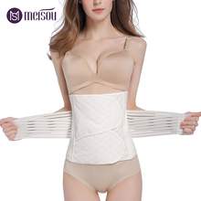 Slimming Belt Waist Shaper Tummy Control Underwear Sweat Modeling Strap Trainer Body Women Belly
