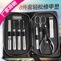 8pcs/set Manicure Set Stainless Nail Clipper Kit Nail Care Set Nail Clippers Cuticle Grooming Kit Utility Manicure Set Tools