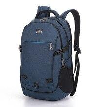 B107 Открытый Восхождение сумка большой емкости сумка Плечи спортивная сумка Пеший Туризм рюкзак для переноски системы 28L