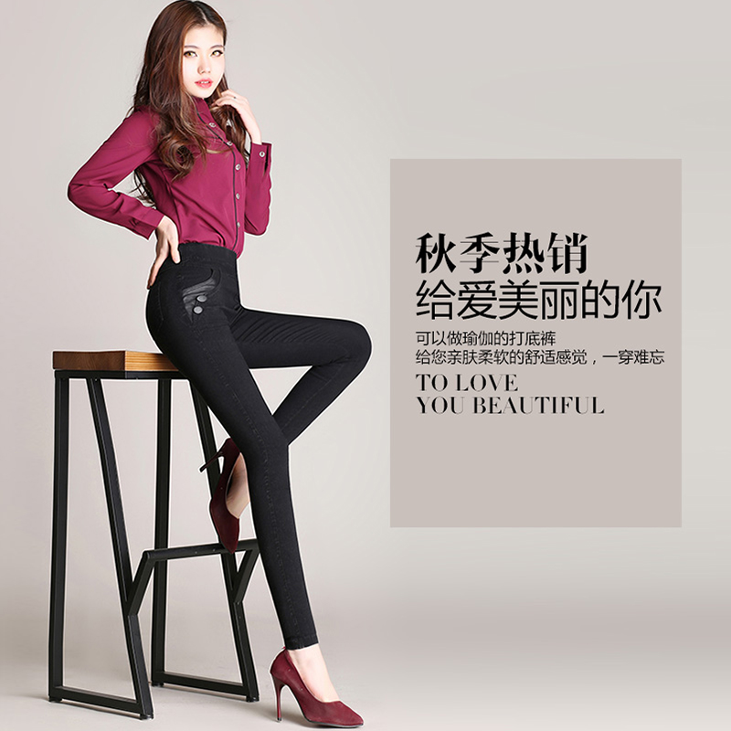 ФОТО Women Black Pencil Jeans 2016 New S- 5XL Woman High Waist Trousers Length Zipper Slim Fit Skinny Women Pants Casual Girl's Pants