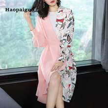 Plus Size Two-tone Patchwork Causal Style Women Dress Winter 2018 Ruffle Asymmetrical Bodycon Dresses Women Pink Roupas Feminina plus two tone belted shirt dress