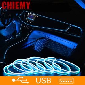 12V EL Wire Led Car Interior L
