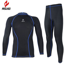 ARSUXEO Athletic compression tights base layer running Fitness bodybuilding men  GYM Clothes shirt pant jersey suit  C091