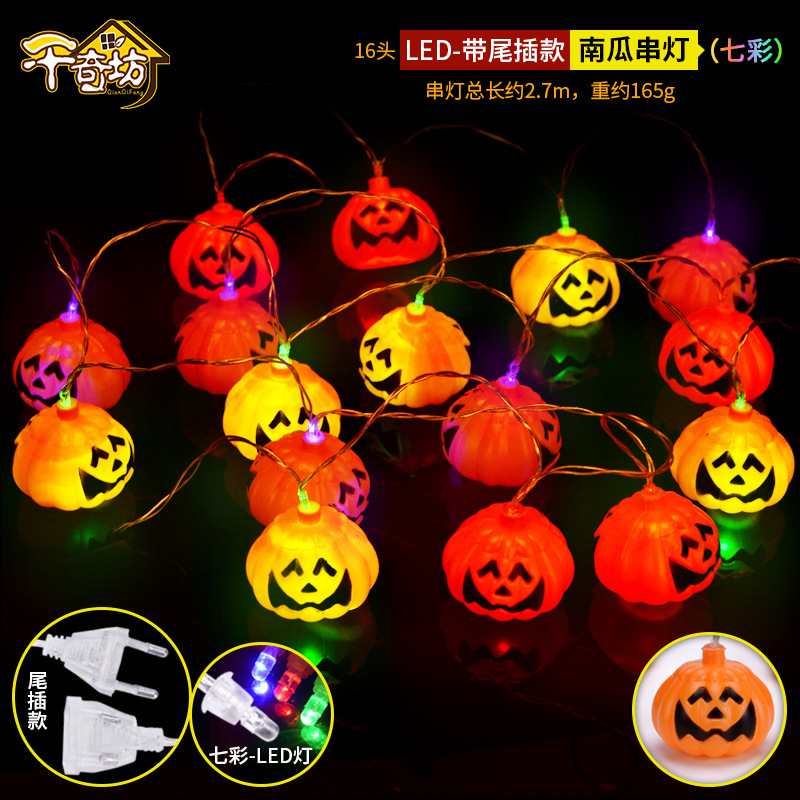 Halloween Party Decoration Supplies Colorful Pumpkin Lantern Luminous Bar Decorated Navidad Hanging String LED Lights 2.6m 5pcs colorful led luminous optical fiber hair braid decoration for party stage performance
