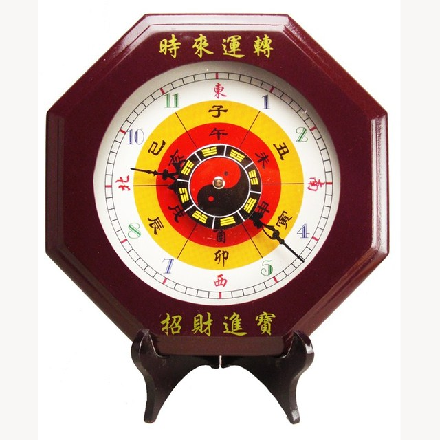 Gossip Bell Compass Feng Shui Clock Hanging Living Room Watch Tai Chi Watches