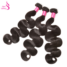 [Real Beauty] Malaysian Body Wave Human Hair Weave Bundles 1Pcs 12-26 Inches Non-Remy Hair Extension Natural Color Free Shipping