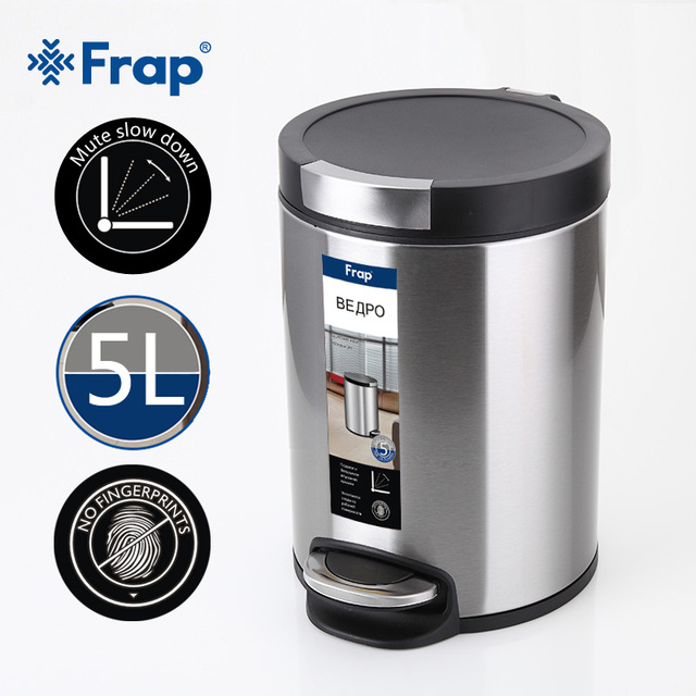 Frap New Stainless Steel Pressing Type Foot Pedal Pressing Dustbin Environmentally Home Office Waste Bin with 5L Capacity F711