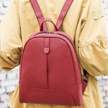 Женщины рюкзак моды случайные из искусственной кожи женский рюкзак для девочек-подростков школьная сумка одноцветное мини маленький рюкзак