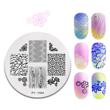 PICT YOU Flowers Round Nail Stamping Plates Image Mixed Pattern Design Art Stencil Plate Stamp Stencils